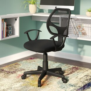 Bertie Mesh Task Chair