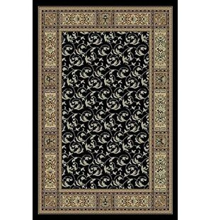 Comparison Gwinn Black Indoor/Outdoor Area Rug By Astoria Grand