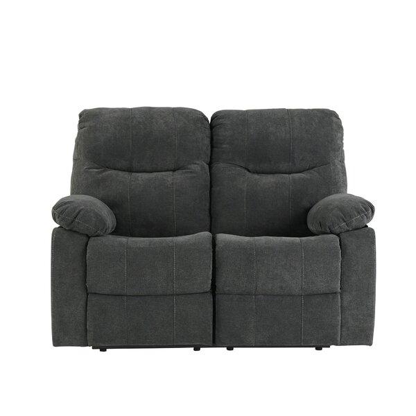 https://go.skimresources.com?id=138037X1601905&xs=1&url=https://www.wayfair.com/furniture/pdp/charlton-home-rollison-reclining-loveseat-chrh6199.html?piid=29557917