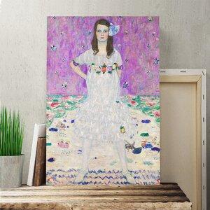 'Mada Primavesi' by Gustav Klimt Painting Print on Canvas