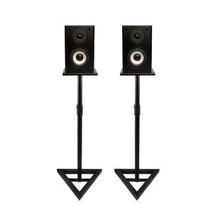 Studio Adjustable Height Speaker Stand Set of 2 by Pyle