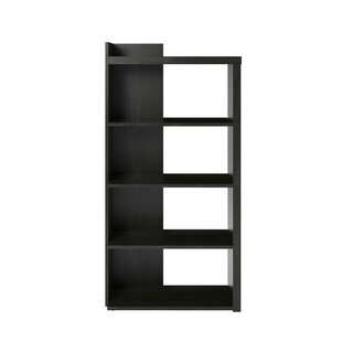 Nailsea Standerd Bookcase by Ebern Designs