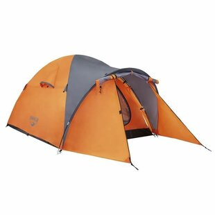 Winans 2 Person Tent With Carry Bag By Sol 72 Outdoor