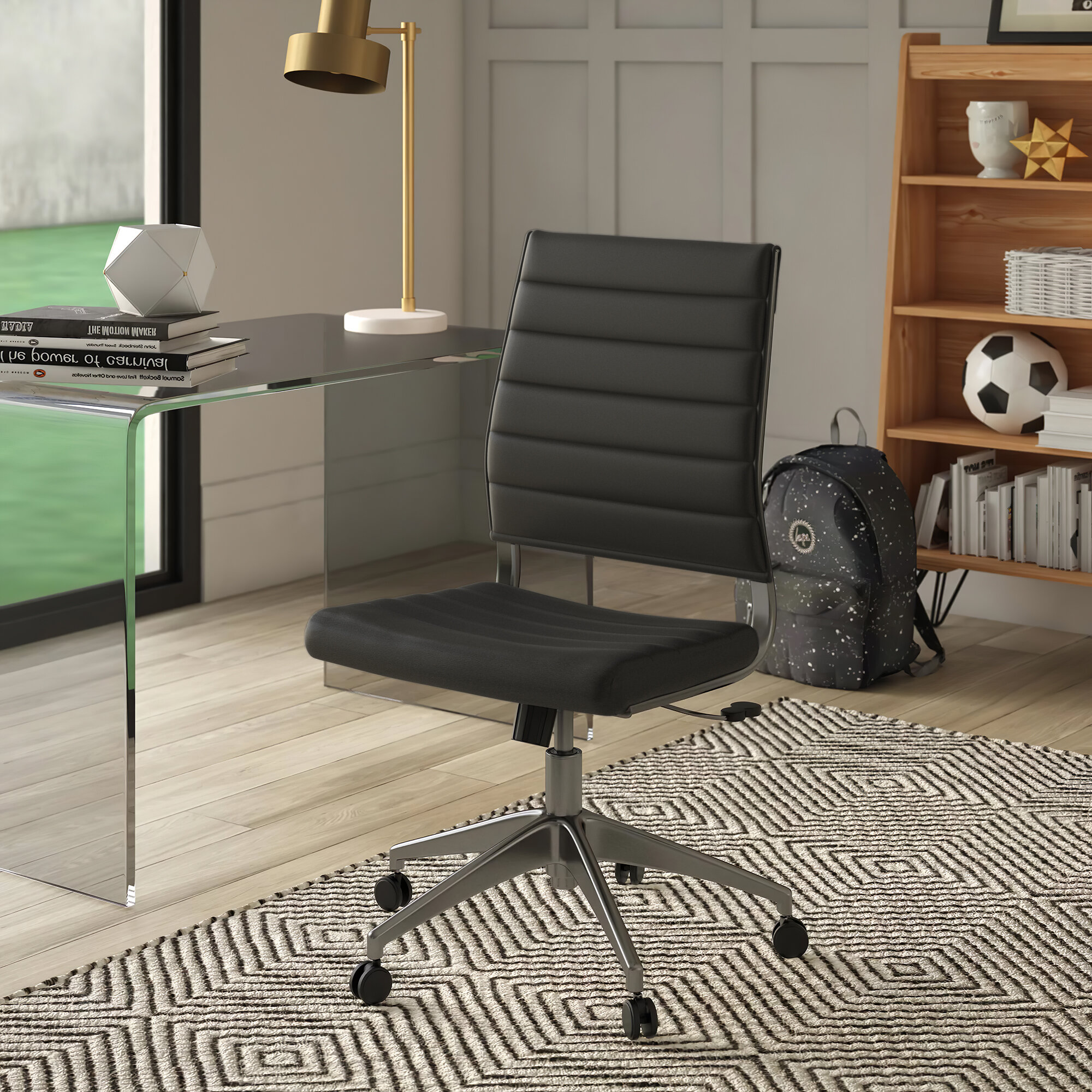 Armless Leather Office Chairs Desks You Ll Love In 2020