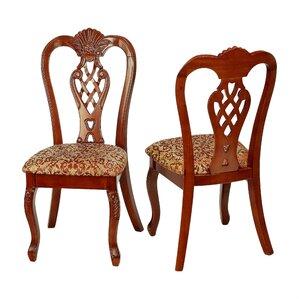 Elisabetta Side Chair (Set of 2) by Cortesi Home