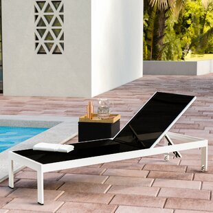 Mcgowen Reclining Chaise Lounge