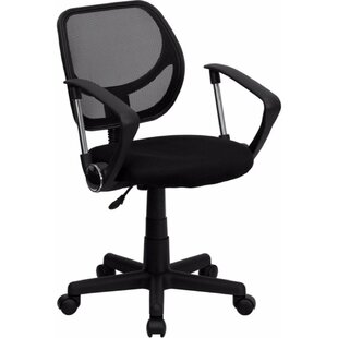 Mesh Task Chair by Offex Reviews