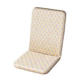 Read Reviews Olympia Garden Seat/Back Cushion