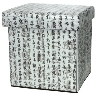 Calligraphy Storage Ottoma..