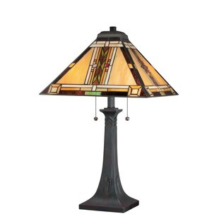 Arevalo 25 Table Lamp