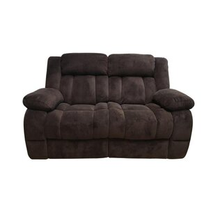 Atobrah Reclining Loveseat