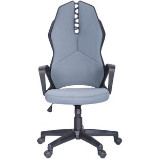 Look for Danyell Gaming Chair by Latitude Run Reviews (2019) & Buyer's Guide