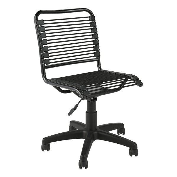 Attirant Zipcode Design Clemon Swivel Bungee Desk Chair U0026 Reviews | Wayfair