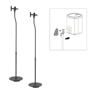 Universal Adjustable Height Speaker Stand