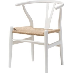 Calla Wishbone Solid Wood Dining Chair by Latitude Run