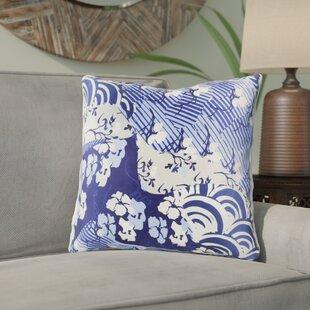 Hebert Silk Throw Pillow