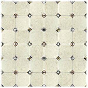 Turia 13.12″ x 13.12″ Ceramic Field Tile in Cream