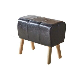 Justyn Leatherette Upholstered Backless Vanity Stool by Union Rustic
