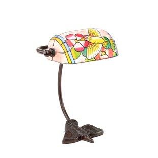 Strode 7.5 Bankers Lamp