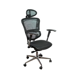 Reviews Janessa Mesh Conference Chair by Symple Stuff Reviews (2019) & Buyer's Guide