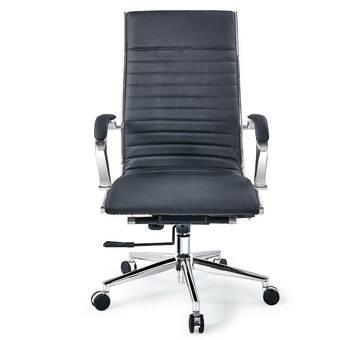 Symple Stuff Soliz Executive Chair Reviews Wayfair