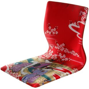 World Menagerie Christofor Geisha Meditation Fabric Lounge Chair