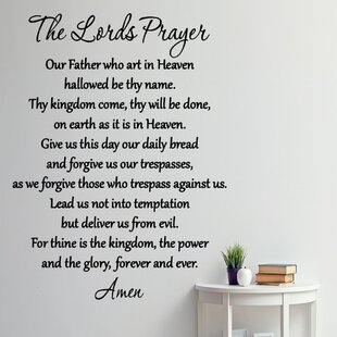 The Lords Prayer Calligraphy Black Silhouette 12 x 18 Wood Wall Sign Plaque Dicksons
