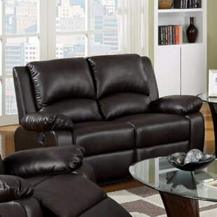 Walshe Cozy Motion Leather Loveseat