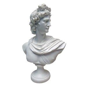 Apollo Belvedere, c. 350-325 BC Bust