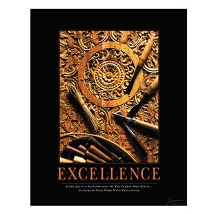 Superior Classic Excellence Wood Carving Motivational Photographic Print