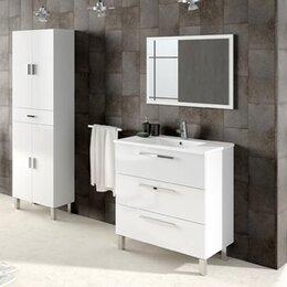 Bathroom Cabinets U0026 Shelving