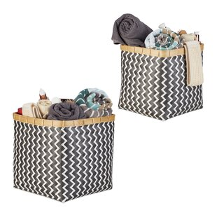 2 Piece Basket Set By 17 Stories