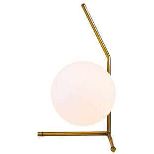 Kingsdown 14.8 Table Lamp