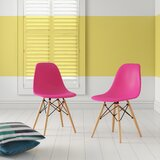 Casius Dining Chair (Set of 2)