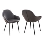 Firkins Upholstered Arm Chair (Set of 2) by 17 Stories