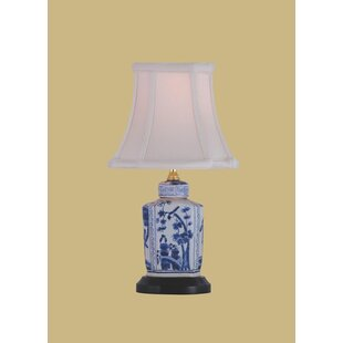 Pryor 13.5 Table Lamp
