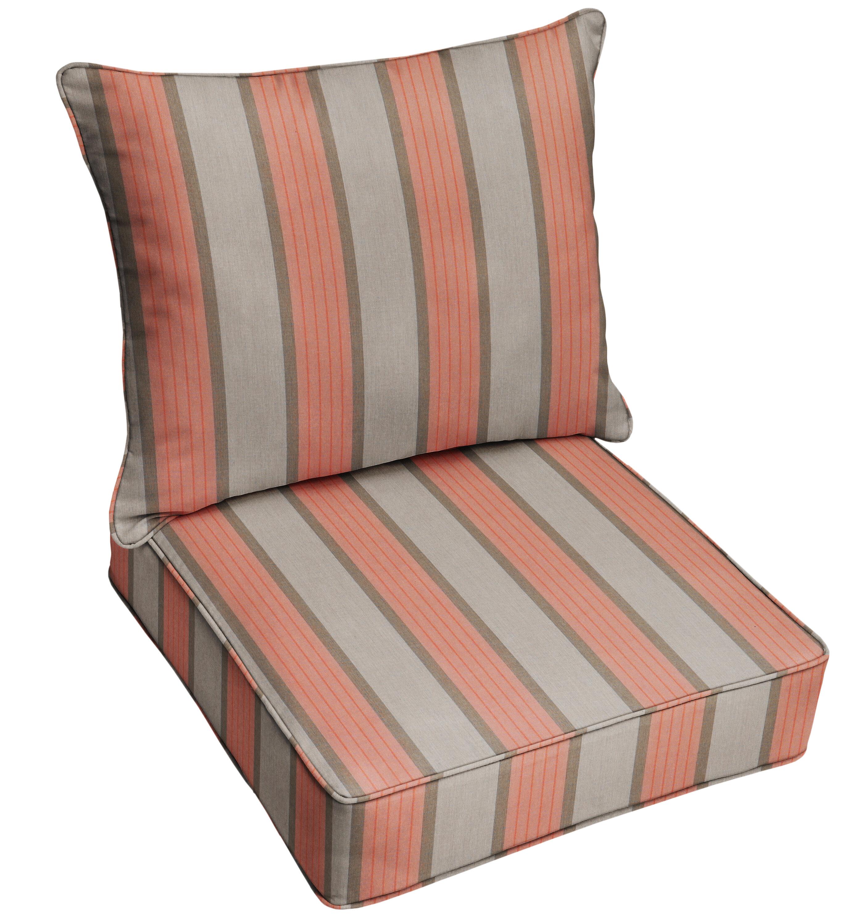 Mozaic Company 2 Piece Deep Seating