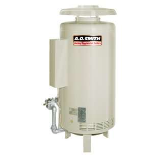 A.O. Smith HW-520 Commercial Hot Water Supply Boiler Nat Gas Burkay 520,000 BTU Input