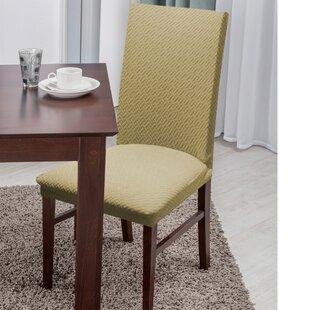Basket Chair   Wayfair