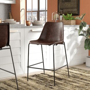Sein 26.5 Bar Stool