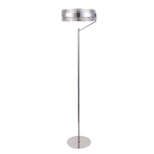 59 LED Floor Lamp