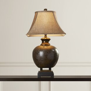 Orville 28.75 Table Lamp