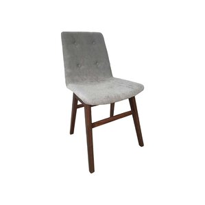 Nicholas Upholstered Dining Chair (Set of 2) by George Oliver