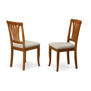 Attamore Side Chair in Faux Leather (Set of 2) by Darby Home Co