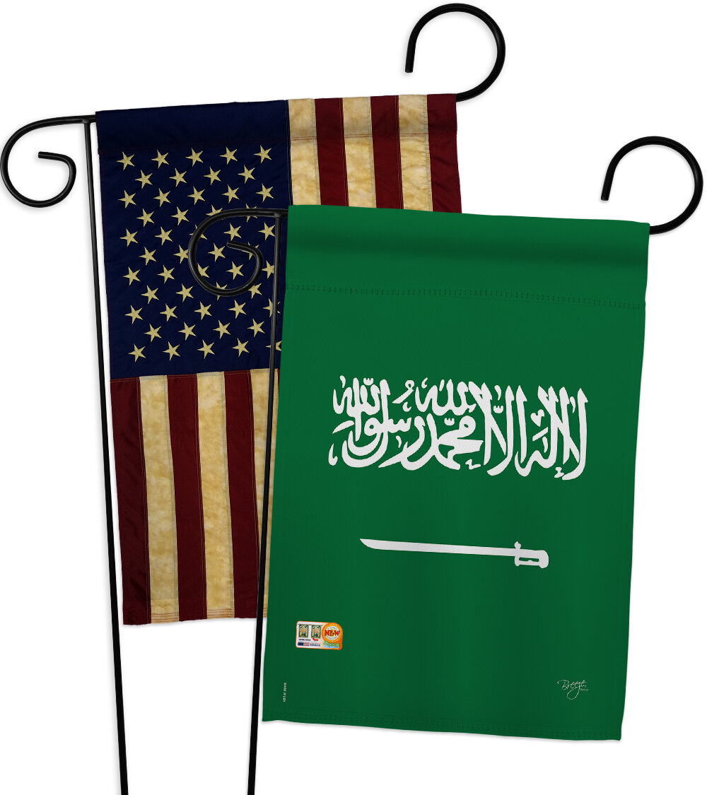 Breeze Decor Saudi Arabia Impressions Decorative 2 Sided Polyester 19 X 13 In 2 Piece Garden Flag Set Wayfair