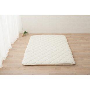 Starks Japanese 2 Cotton Full Size Futon Mattress by Alwyn Home