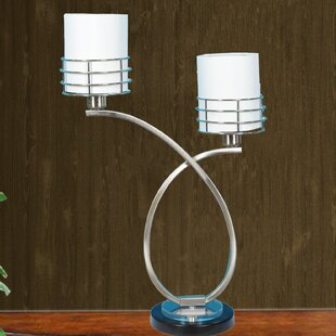 Alligood Metal 27.5 Arched Table Lamp