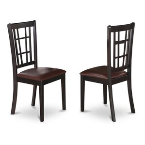 Nicoli Side Chair (Set of 2) by East West..