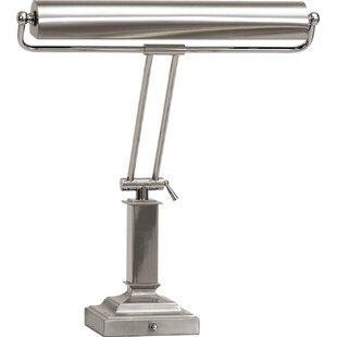 Iyanna 18 Table Lamp