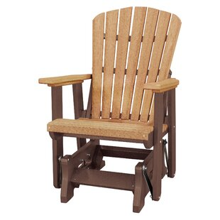 Madisyn Back Glider Chair